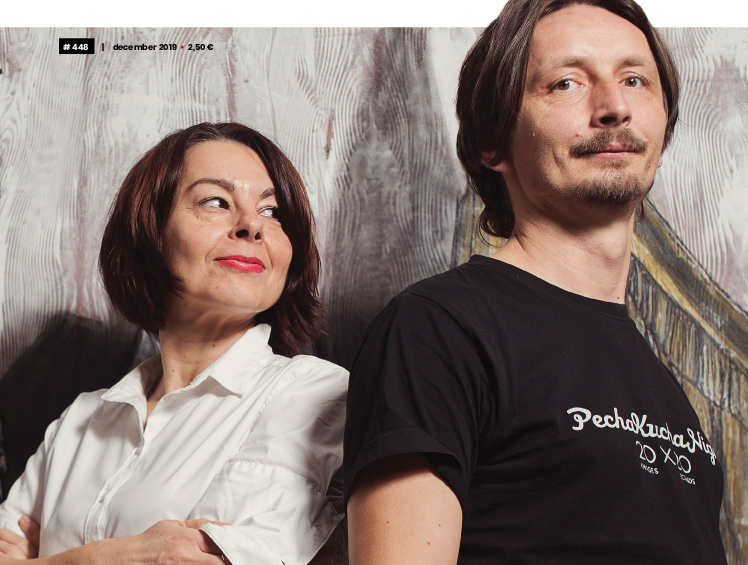Časopis Javisko, december 2019